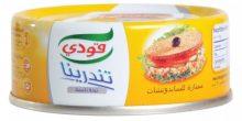 """جهاز أبوظبي للرقابة الغذائية يؤكد سلامة تونة """"تندرينا"""" وينفي الشائعات"""