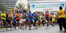 ترقبوا ماراثون ستاندرد تشارترد الخيري دبي 2017