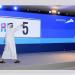 دبي تطلق مزادًا علنيًا لأرقام لوحات السيارات المميزة