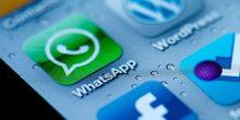 واتس آب يوقف العمل على الهواتف القديمة بحلول العام الجديد