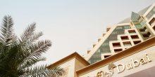 استمتع بإقامة من الأحلام في فندق رافلز دبي