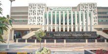 المستشفى السعودي الألماني بدبي : قطب صحي يضيئ الإمارة