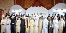 تعرف على برنامج إعداد العلماء الإماراتيين