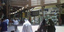 استمتع بتجربة تسوق ثرية في سوق مرشد بدبي