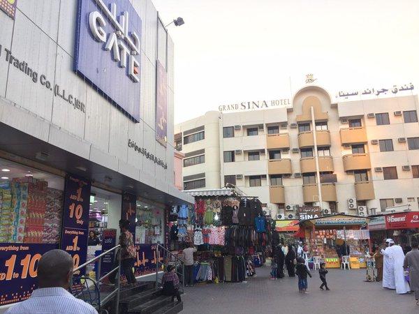 سوق مرشد في دبي