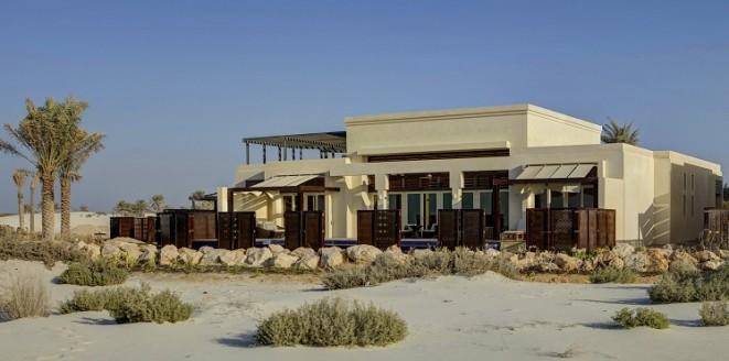 فندق بارك حياة أبوظبي