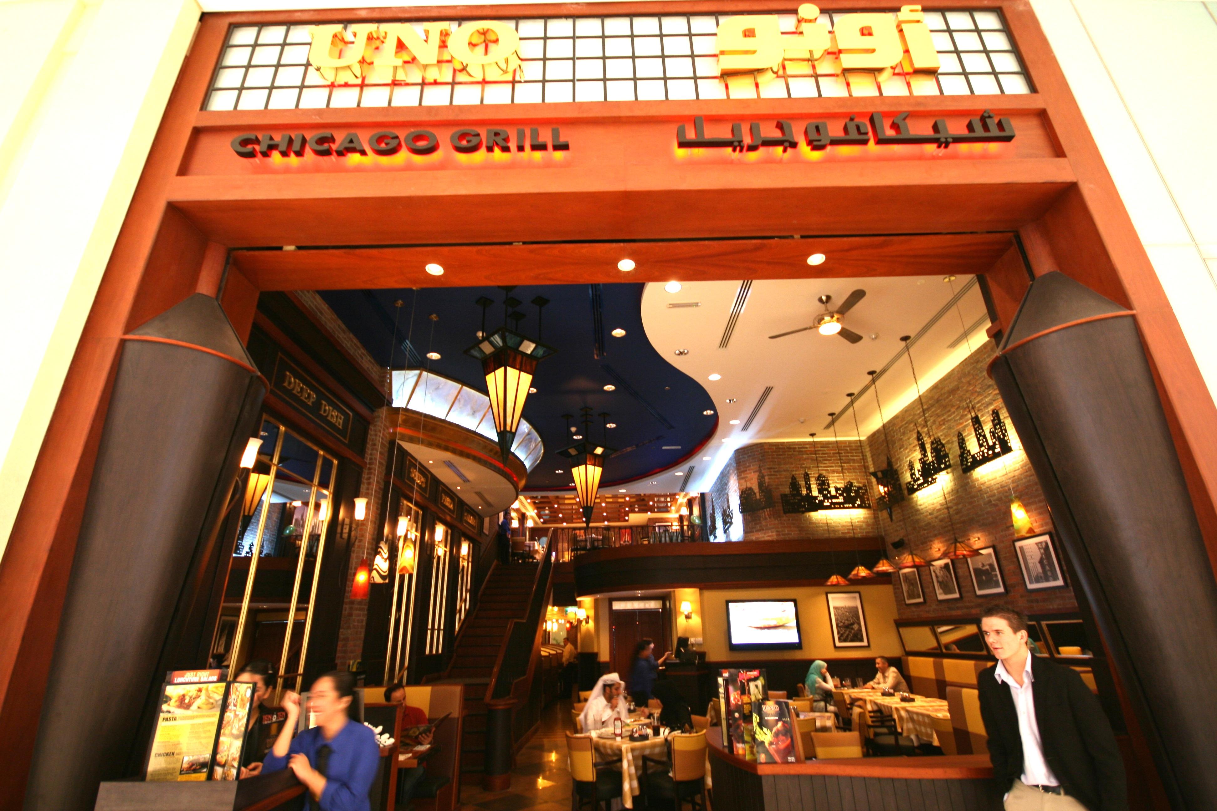مطعم Pizzeria Uno Chicago Grill