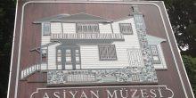 تعرف على متحف آشيان باسطنبول
