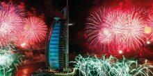 العام الجديد في دبي 2017