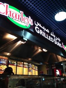 مطعم شرليز فيلي ستيكس – الوحدة