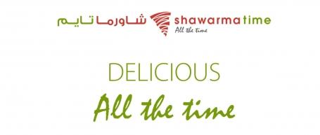 مطعم شاورما تايم – المركزية