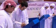 لماذا يفضل الإماراتيون العمل في القطاع العام؟