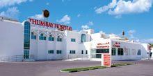Thumbay Hospital تقدم ساعة استشارات مجانية حتى آخر السنة