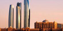 أبوظبي تتصدر قائمة الوجهات السياحية الأكثر نموًا في منطقة الشرق الأوسط وشمال إفريقيا