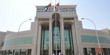 محكمة جنح أبوظبي تبرئ امرأة متهمة بالسرقة من سوق تجاري