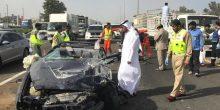 وفاة عربي إثر تعرضه لحادث اصطدام