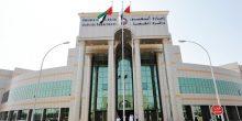 إلزام منشأة تجارية في أبوظبي بإزالة علامتها التجارية المشابهة لعلامة تجارية أخرى