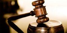 """الحكم بالسجن سنتان على قاتلة زوجها بسبب """"واتس آب"""""""