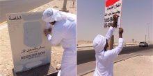 بلدية أبوظبي | إزالة 626 لوحة إعلانية عشوائية في المدينة وضواحيها