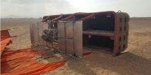 الشارقة | 6 مصابين في حادث سقوط منطاد