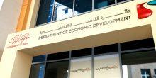 دبي | 25 محلا يحولون الأموال إلى بنغلاديش دون ترخيص