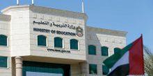 التربية | حرمان طلاب من الامتحان في جامعة الجزيرة قانوني