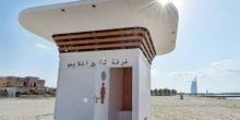 بالفيديو | غرف تغيير ملابس ذكية على شواطىء دبي
