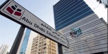 أبوظبي للتعليم   الإعلان عن وظائف للهيئات التدريسية والفنية للعام الدراسي 2017 – 2018