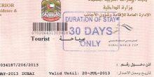دبي | آسيوي يزور 50 إذن دخول للدولة