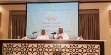 بداية فعاليات مهرجان الشارقة للشعر العربي يوم 8 يناير