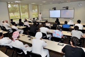 تعليم الإمارات
