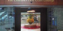 ادخل صالات الدرجة الأولى ورجال الأعمال لطيران الإمارات مقابل 100 دولار