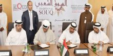 بلدية أبوظبي تبرم اتفاقًا لتنفيذ مشروع السوق الشعبي بقيمة 700 مليون درهم