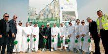 """وضع حجر الأساس في مشروع """"تلال مردف"""" من قبل """"دبي للاستثمار"""""""