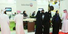 معرض أبوظبي للتوظيف يوفر 7 آلاف فرصة عمل