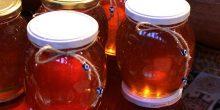 مهرجان حتّا للعسل