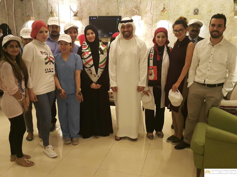 عيادة الدكتورة أمينة الأميري
