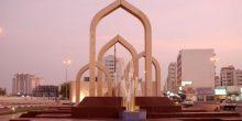 تعرف على أبرز المعالم السياحية في مدينة عجمان
