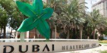 السياحة العلاجية في دبي تشهد نموًا كبير ونجاحات متواصلة