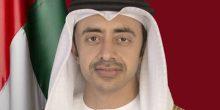 عبد الله بن زايد يندد بالجريمة الإرهابية التي استهدفت البحرين