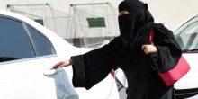 سائق باكستاني يواجه تهمة هتك عرض خادمة بالإكراه