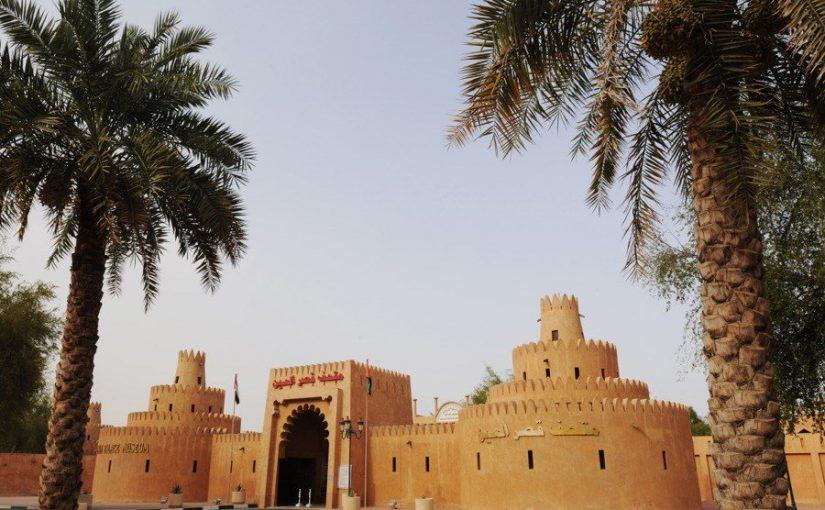 1متحف-قصر-العين-1
