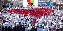 قريبا | إطلاق أول بنك خاص بالتطوع في الإمارات