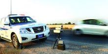 الشارقة | 10 آلاف مخالفة لرادار راصد خلال 5 أشهر