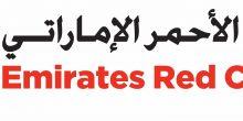 الهلال الأحمر الإمارات يؤوي 28 أسرة من متضرري حريق البناية في أبوظبي