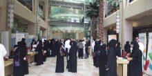 جامعة الإمارات | انطلاق ملتقى الصناعات التقنية
