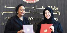 الإمارات توقع مع كينيا مذكرة تفاهم لإنشاء لجنة بخصوص الشؤون القنصلية