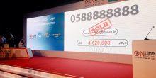 دبي | رجل أعمال يشتري رقما مميزا بـ 4.5 ملايون درهم