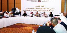 الموارد البشرية   برنامج لتدريب وتوظيف المواطنين في القطاع الخاص
