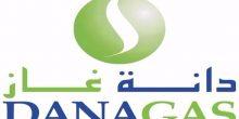 دانا غاز تجمد استثماراتها في مصر